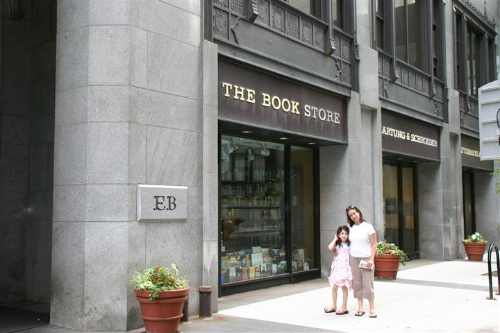 Take Your Child To A Bookstore Slideshow